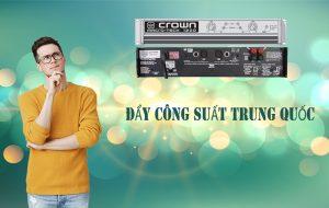 cuc-day-cong-suat-noi-dai-trung-quoc-1
