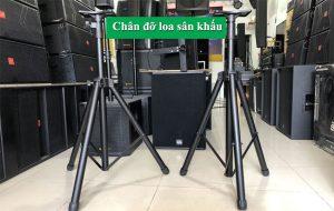 lan-loa-dung-80-180cm